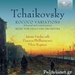 (CD) ROCOCO VARIATIONS