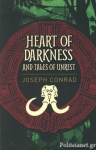 (P/B) HEART OF DARKNESS