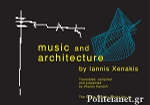 (H/B) MUSIC AND ARCHITECTURE