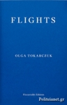 (P/B) FLIGHTS