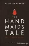 (H/B) THE HANDMAID'S TALE