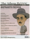 THE ATHENS REVIEW OF BOOKS, ΤΕΥΧΟΣ 122, ΝΟΕΜΒΡΙΟΣ 2020