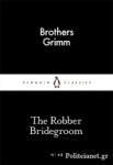 (P/B) THE ROBBER BRIDEGROOM