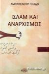 ΙΣΛΑΜ ΚΑΙ ΑΝΑΡΧΙΣΜΟΣ
