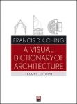 (P/B) A VISUAL DICTIONARY OF ARCHITECTURE