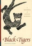 (P/B) BLACK TIGERS
