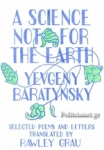 (P/B) A SCIENCE NOT FOR THE EARTH