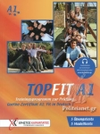 TOPFIT 1 IN DEUTSCH