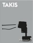 (H/B) TAKIS