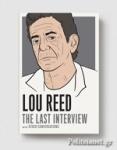 (P/B) THE LAST INTERVIEW