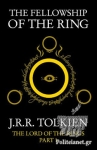 (P/B) THE FELLOWSHIP OF THE RING