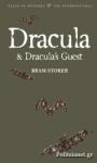 (P/B) DRACULA AND DRACULA'S GUEST