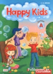(ΣΕΤ) HAPPY KIDS JUNIOR A (+STARTER)