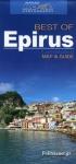 BEST OF EPIRUS