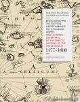 ΕΚΑΤΟ ΟΡΟΣΗΜΑ ΤΗΣ ΕΝΤΥΠΗΣ ΧΑΡΤΟΓΡΑΦΗΣΗΣ ΤΟΥ ΕΛΛΗΝΙΚΟΥ ΧΩΡΟΥ 1477-1800 (ΔΙΓΛΩΣΣΗ ΕΚΔΟΣΗ, ΕΛΛΗΝΙΚΑ-ΑΓΓΛΙΚΑ)