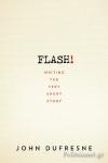 (P/B) FLASH!