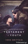 (P/B) TESTAMENT OF YOUTH