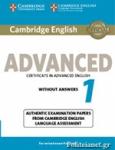 CAMBRIDGE CERTIFICATE IN ADVANCED ENGLICH 1