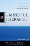 (H/B) THE MINDFUL THERAPIST