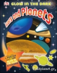 (H/B) GLOW IN THE DARK STARS AND PLANETS