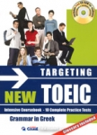 TARGETING NEW TOEIC INTENSIVE COURSEBOOK - 10 COMPLETE PRACTICE TESTS (+CD-ROM+3 EXTRA PRACTICE TESTS)