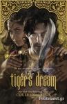 (P/B) TIGER'S DREAM