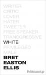 (H/B) WHITE