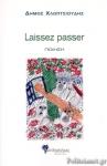 LAISSEZ PASSER