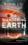 (P/B) THE WANDERING EARTH