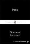(P/B) SOCRATES' DEFENCE