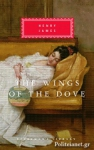 (H/B) THE WINGS OF THE DOVE