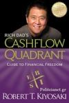 (P/B) RICH DAD'S CASHFLOW QUADRANT