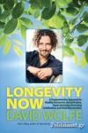 (H/B) LONGEVITY NOW