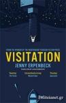 (P/B) VISITATION