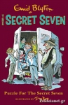 (P/B) PUZZLE FOR THE SECRET SEVEN