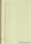 ΕΙΣΑΓΩΓΗ ΣΤΗΝ ΕΛΛΗΝΙΚΗ ΛΑΟΓΡΑΦΙΑ (ΒΙΒΛΙΟΔΕΤΗΜΕΝΗ ΕΚΔΟΣΗ)