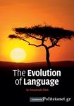(P/B) THE EVOLUTION OF LANGUAGE