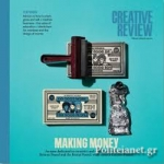 CREATIVE REVIEW, VOLUME 39, ISSUE 1, FEBRUARY/MARCH 2019