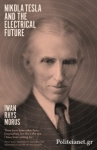 (H/B) NIKOLA TESLA AND THE ELECTRICAL FUTURE