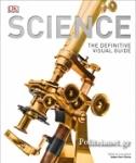 (H/B) SCIENCE