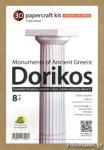 DORIKOS - MONUMENTS OF ANCIENT GREECE