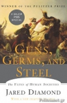(H/B) GUNS, GERMS, AND STEEL