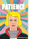 (H/B) PATIENCE