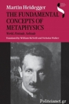 (P/B) THE FUNDAMENTAL CONCEPTS OF METAPHYSICS