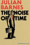 (H/B) THE NOISE OF TIME