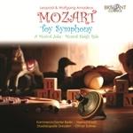 (CD) TOY SYMPHONY