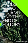 (P/B) DEJA VU AND THE END OF HISTORY