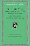 (H/B) PHILOSTRATUS (VOLUME III)