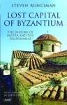 (P/B) LOST CAPITAL OF BYZANTIUM