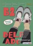 DELF ADO B2